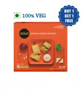 GOELD SPINACH CHEESE POCKETS 280GMS { Buy 1 get 1 free }